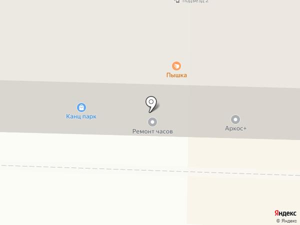 Банкомат, Восточный экспресс банк на карте Белово