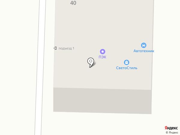 Светостиль на карте Белово