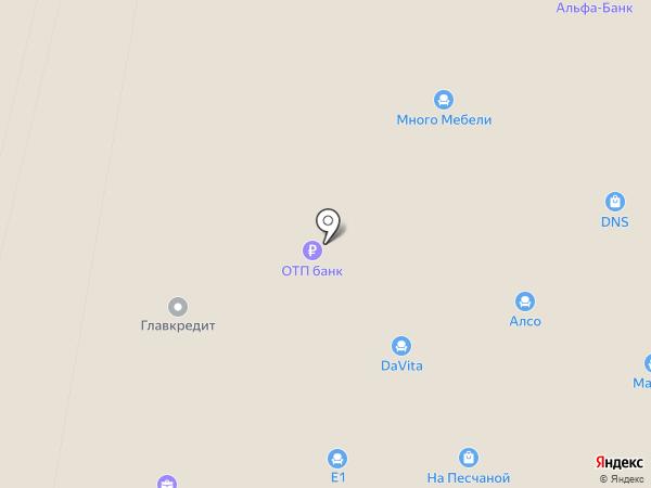 Мебель Поволжья на карте Белово