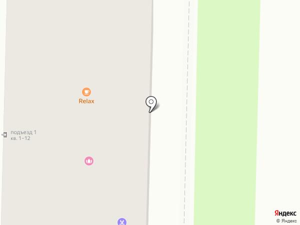 Relax на карте Белово