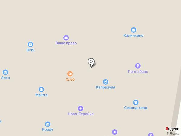 Региональная Монтажная Компания на карте Белово