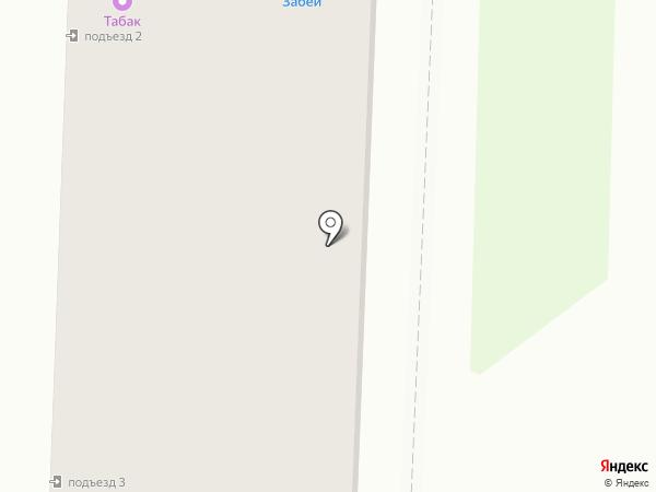 Магазин на карте Белово