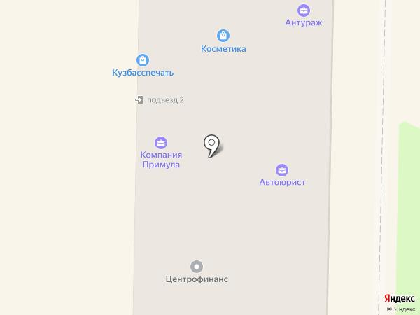 Мерцана+ на карте Белово