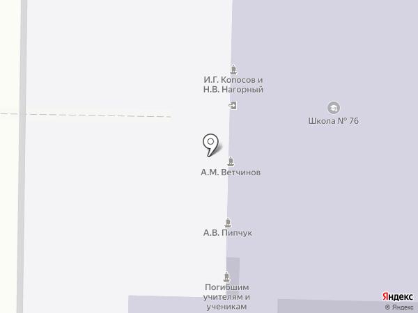 Средняя общеобразовательная школа №76 на карте Белово