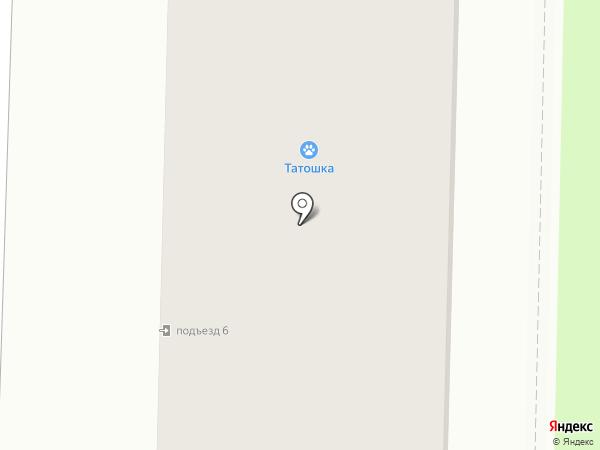 Лёвушка на карте Белово