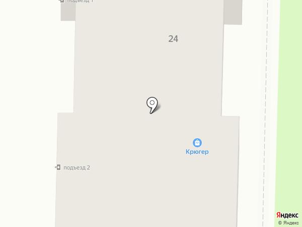 Интим на карте Белово