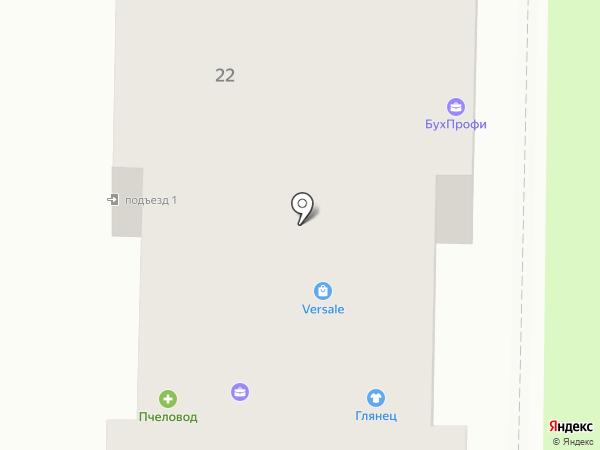 Глянец на карте Белово