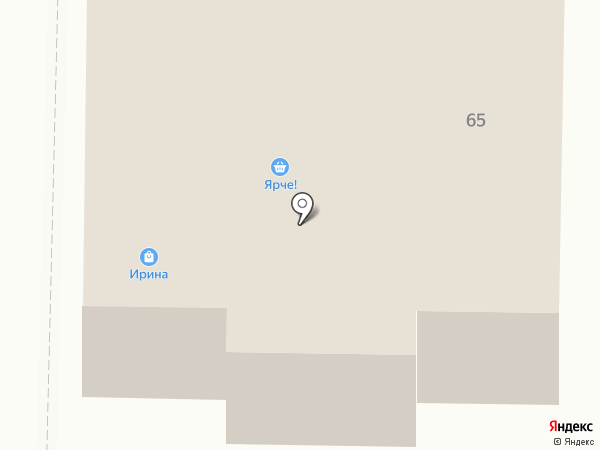 Салон-мастерская на карте Белово