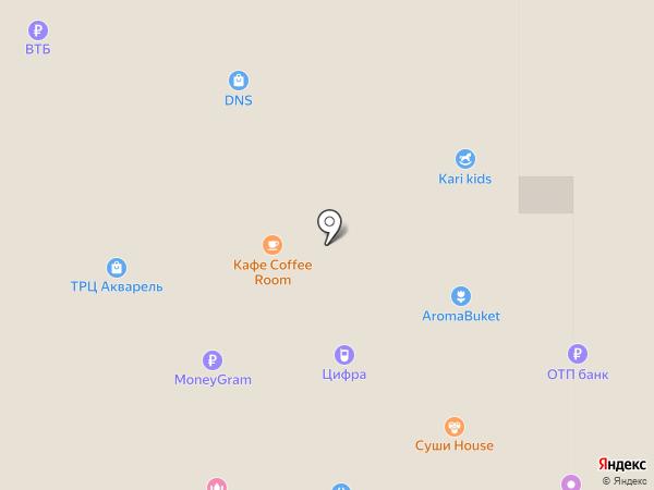Пятёрочка на карте Белово