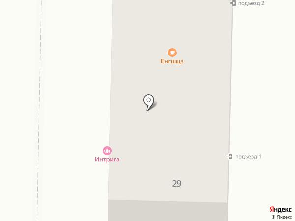 КиндерСити на карте Белово