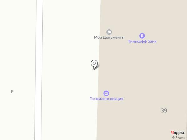 Мои документы на карте Белово