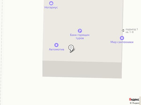 Банк горящих туров на карте Белово
