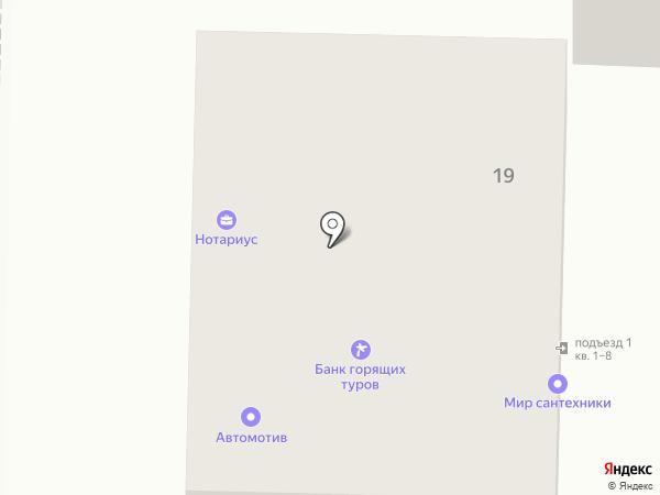 Мир сантехники на карте Белово