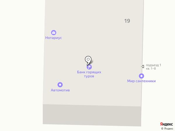 ВЕКТОР на карте Белово