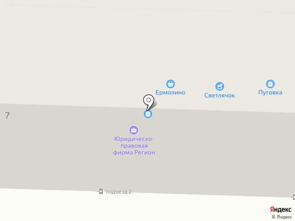 Продукты Ермолино на карте Белово