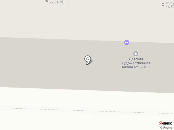 Поликлиника №5 на карте Белово