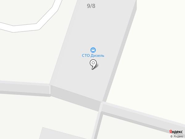 ДИЗЕЛЬ на карте Белово