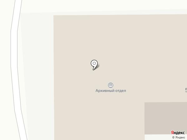 Архивный отдел Администрации Беловского городского округа на карте Белово