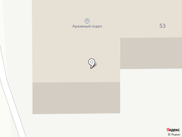 Аварийно-диспетчерская служба на карте Белово
