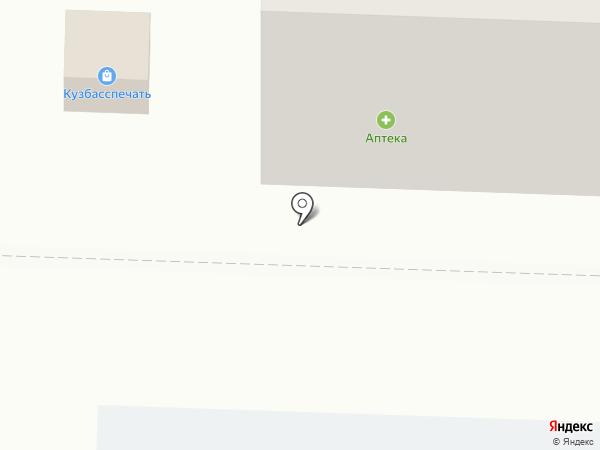 Ассорти на карте Белово