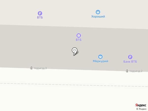 Клеопатра на карте Белово
