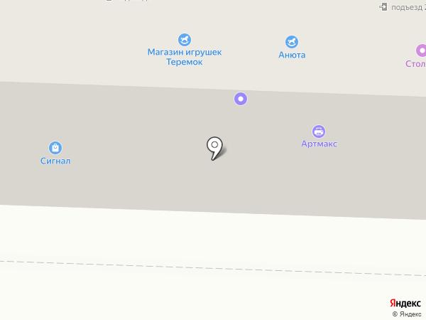 Магазин сувениров и подарков на карте Белово