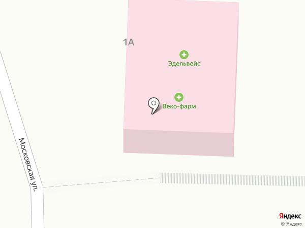 Эдельвейс на карте Белово