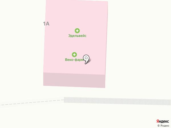 Семейная аптека на карте Белово