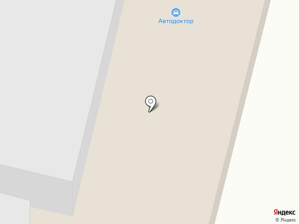 Автодоктор на карте Белово