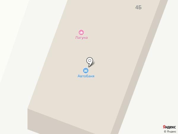 Лагуна на карте Белово