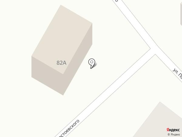 Продовольственный магазин на карте Белово