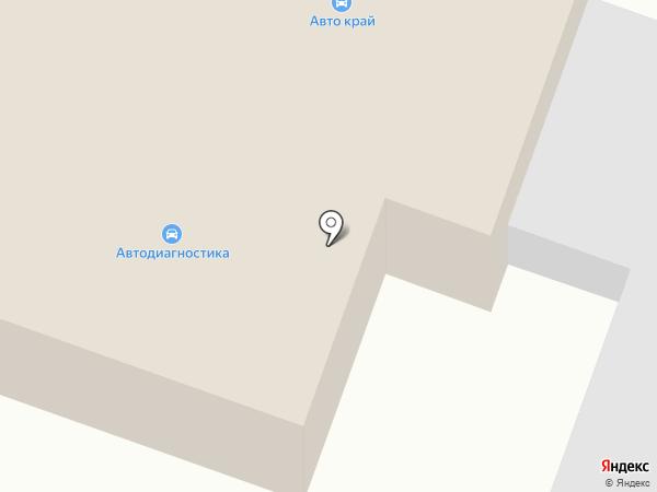 MAHIM на карте Белово