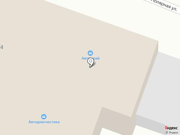 Каспий на карте Белово