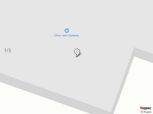 Мастерская по ремонту автостекол на карте Белово