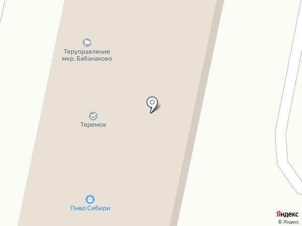 Территориальное управление микрорайона Бабанаково Администрации Беловского городского округа на карте Белово