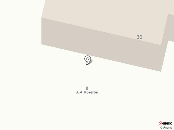 Библиотека №6 на карте Белово