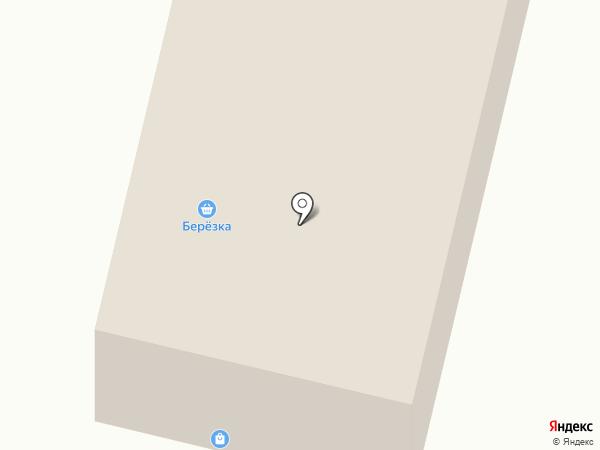 Магазин хозяйственных товаров на карте Белово