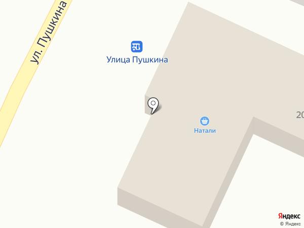 Хозяйственный магазин на карте Белово