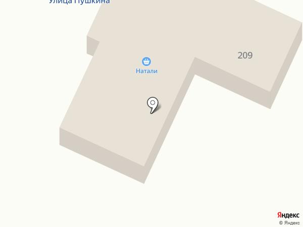 Натали на карте Белово