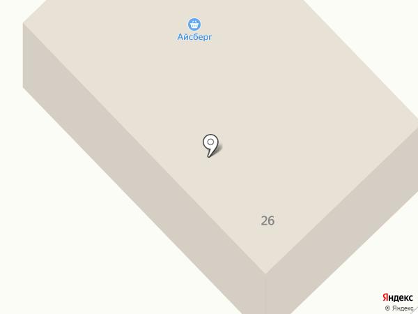 Айсберг на карте Белово