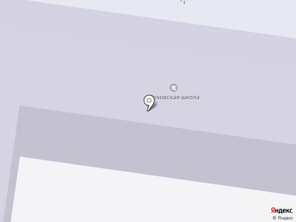 Моховская средняя общеобразовательная школа на карте Мохово