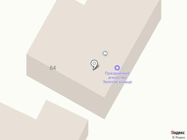 Золотое кольцо-Люкс на карте Белово