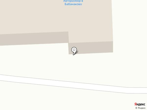 Пекарня на карте Белово
