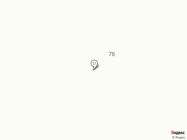 Детский сад №41, Солнышко на карте Белово