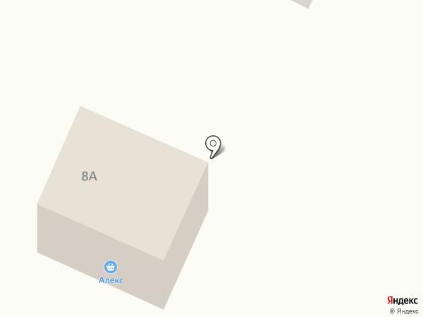 Алекс на карте Новобачатов