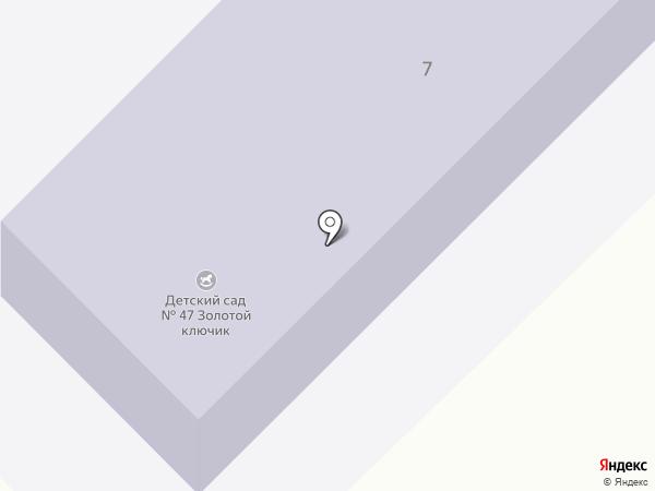 Детский сад №47 на карте Белово
