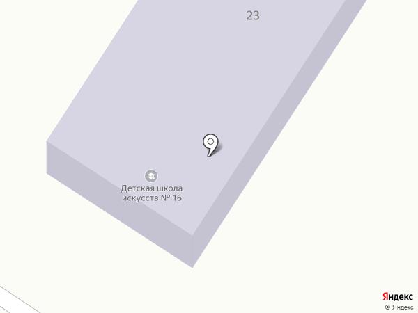 Детская музыкальная школа №15 на карте Белово