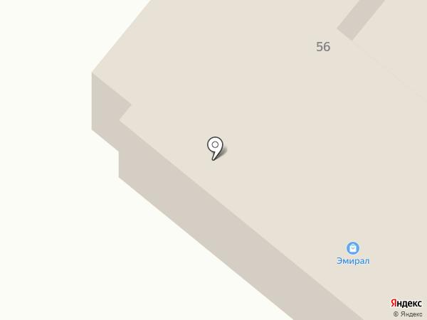 Эмирал на карте Белово