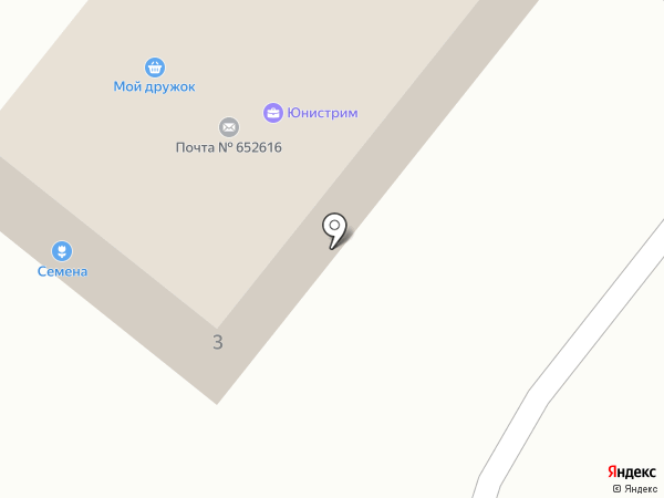 Почта Банк, ПАО на карте Белово