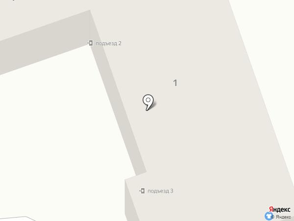 Центр социального обслуживания населения на карте Белово